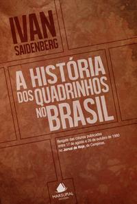 A história dos quadrinhos no Brasil